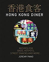 Hong Kong Diner: Recipes for Baos, Hotpots, Street Snacks and More…