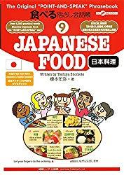 """YUBISASHI JAPANESE FOOD (The Original """"POINT-AND-SPEAK"""" Phrasebook)"""